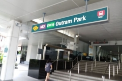 One Pearl Bank Outram Park MRT